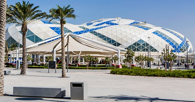 Lusail Sports Hall in Doha, Qatar
